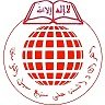 Thathbeequ Shareeah Ladies Arabic College logo